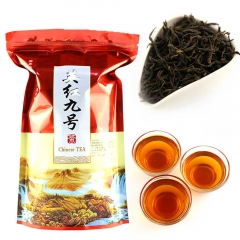 Yingde Black Tea Yinghong No.9 Tea British Red Tea Chinese Organic Food Sweet Taste Te For Weight Loss Lowering Blood Lipid 250g premium quality tea