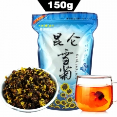 Organic Chrysanthemum Tea Kunlun Snow Daisy Herbal Tea Dried Flower Blooming Cha For Health Beauty Lower Blood Pressure 150g organic tea