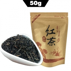 ON SALE! Lychee Black Tea Kongfu Red Tea Litchi Lichee Flavoring Paper Bag Kraft Package Chinese Food For Weight Loss 50g premium quality tea