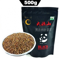 Fine Herbal Tea Black Buckwheat Tea Bitter Buckwheat Tea 500g Herbs Teas organic herbal tea