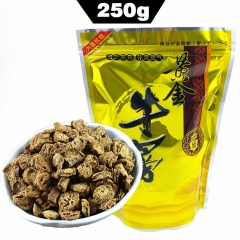 Sale! 250g Gold Burdock Tea, Medical Use Organic and Healthy Chinese Slimming Tea Anti Cancer Herbal Tea Herbs organic herbal tea