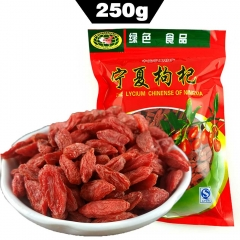 Super Dried Wolfberry Bulk Organic Goji Berry Chinese Herbal Tea Goji Berries For Weight Loss 250g organic herbal tea