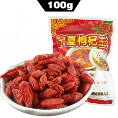 100g Goji Berries Bulk Wolfberry Goji Berry Slimming Weight Loss Tea Chinese Traditional Herbal Tea Wolfberries organic herbal tea
