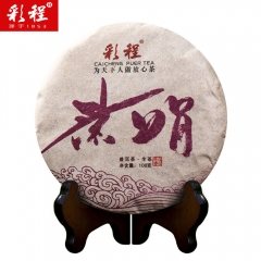 Caicheng 2018 The Pu Erh Zijuan Purple Beauty Puer Raw Tea 100g