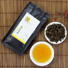 2018 Gaba Tea Taiwan High Mountain Tea Gabaron tea