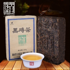 Anhua Baishaxi 2017 yr Hei Zhuan Cha Dark Tea Brick Tea China Tea 400g