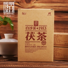 Anhua Baishaxi 2018 yr Golden Flower Fu Cha 1953 Dark Tea Brick Box Packing 338g