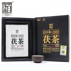 Anhua Baishaxi 1953 Hei Cha 2014 yr Royal Fu Cha Dark Tea Golden Flower Brick Tea 318g
