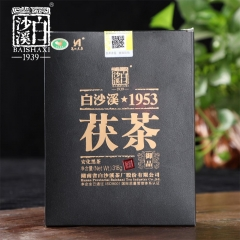 Anhua Baishaxi 1953 Hei Cha 2017 yr Royal Fu Cha Dark Tea Golden Flower Brick Tea 318g
