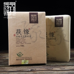Hunan Anhua Baishaxi 2018 Fuyuan Dark Tea Golden Flower Fu Zhuan Black Tea 750g