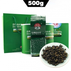 "Taiwan Organic Oolong High Mountain Tea ""Si Ji Chun"" Tea 500g"