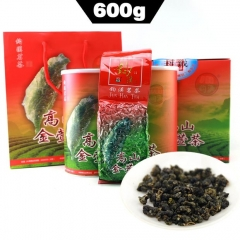 Taiwan Jin Xuan High Mountain Oolong Organic Lugu Tea Dongding Oolong 600g