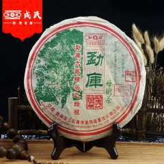 "Mengku Rongs Shen Puer Cake 2006 yr the Ancestor of Mengku Big Leaf ""Mother Tea Tree"" Raw Puer Tea 500g"
