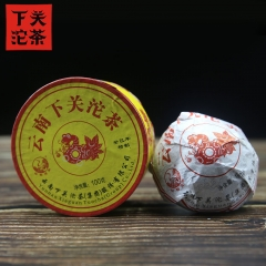 "Xiaguan 2013 Yunnan Tuocha Tea ""The Year of Snake"" Raw Pu Erh Tuo Cha 100g"