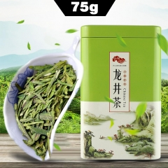 Top Grade Xihu Longjing Tea 75g Gift Box Packaging New Fresh Dragon Well West Lake Long Jing Green Tea Help To Lose Weight tea onlline