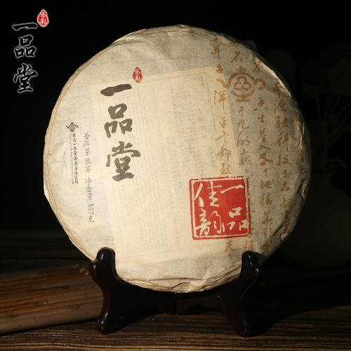 "Shu Puer ""Beautiful Melody"" (Yi Pin Jia Yun) from Yi Pin Tang 2017 357 g"