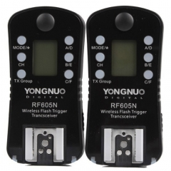 YONGNUO RF605N 2x Wireless Flash Trigger with 2x LS-2.5 Shutter Connecting Cable for Nikon Camera