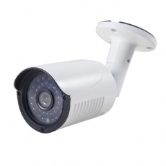 COTIER 632A-H2 CE & RoHS Certificated Waterproof 1/3 inch 2MP 1920x1080P CMOS Sensor CMOS 3.6mm 3MP Lens AHD Camera with 36 IR LED, Support Night Visi