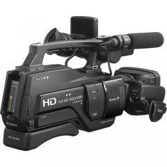 Sony HXR-MC2500E Shoulder Mount AVCHD Camcorder (PAL)