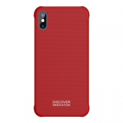 NILLKIN PC Tempered Glass Case for iPhone X, with Magnet Function (Red)