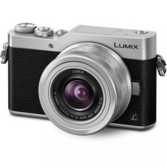 Panasonic Lumix DMC-GX85 Kit (12-32mm) Silver
