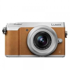 Panasonic Lumix DMC-GX85 Kit (12-32mm) Brown