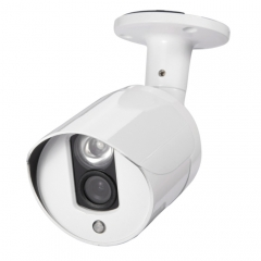 COTIER 633W/AHD H.264 HD 720P 1/4 inch 1.0 Mega Pixel Array Bullet Camera, Support Night Vision / Motion Detection, IR Distance: 20m
