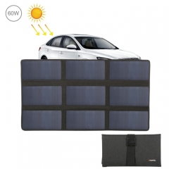 HAWEEL 60W Portable Foldable Solar Charger Outdoor Travel Rechargeable Folding Bag with 9 Solar Panels & USB Port, Size: M