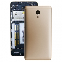 Battery Back Cover for Meizu M3 Max / Meilan Max(Gold)