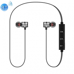 Cagabi SE100 Sports Waterproof Magnetic Earbuds Wireless Bluetooth V4.2 Stereo Headset with Mic(Silver)