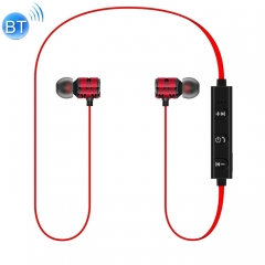 Cagabi SE100 Sports Waterproof Magnetic Earbuds Wireless Bluetooth V4.2 Stereo Headset with Mic(Red)