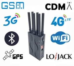 GSM / CDMA / DCS / PCS / 3G / 4G / Wifi / GPS / LOJACK Mobile Phone Signal Breaker / Isolator / Scrambler / Blocker, Coverage: 20meters