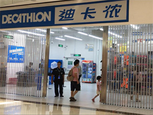 Decathlon store project in Wanda Plaza---automatic lateral sliding polycarbonate closures
