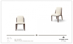 Leather Modern Style White Upholstered Dining Chair