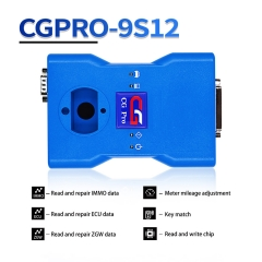 CG Pro-9s12 Programmierer (Standardversion)