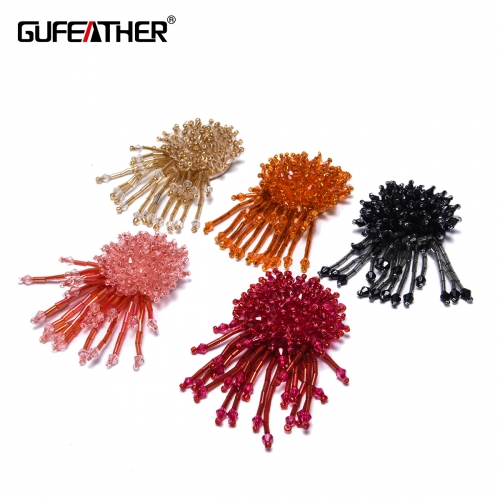 GUFEATHER F75 Sequin flower 7.5CM 1pcs/bag