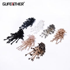 GUFEATHER F70 Sequin flower 8CM 1pcs/bag