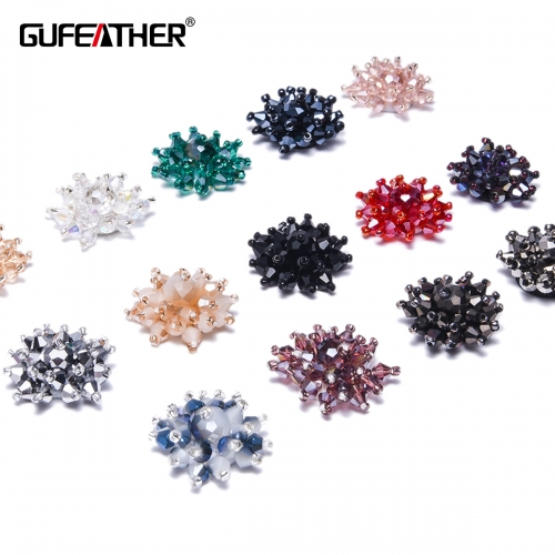 GUFEATHER F77 Sequin flower 2.5CM 2pcs/bag