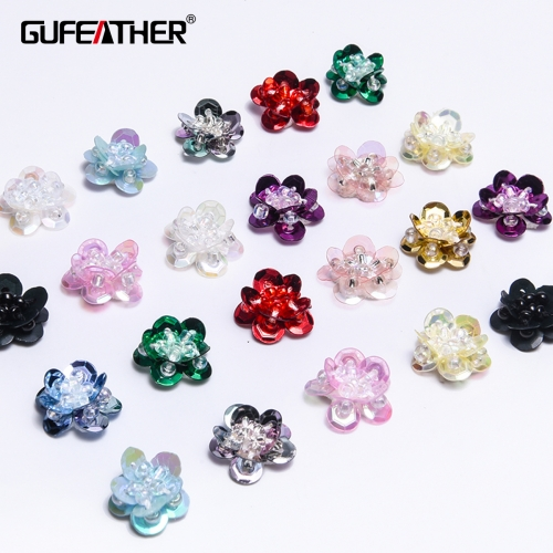 GUFEATHER F78 Sequin flower 1.2CM 10pcs/bag