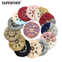 GUFEATHER L169 Cotton tassel 5.4cm 2pcs/bag