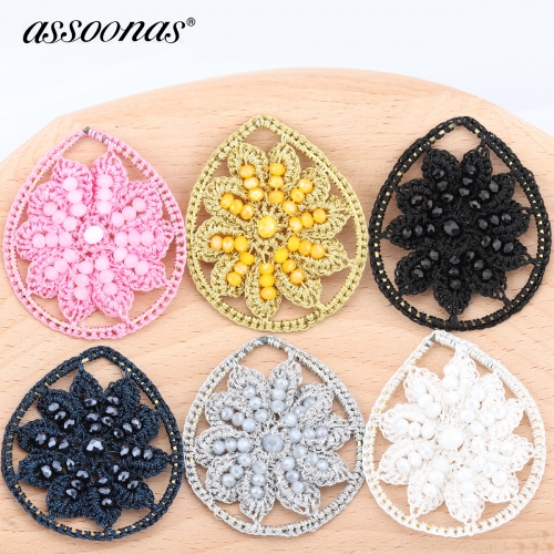 assoonas M352,diy beads pendant,earring accessories,4pcs/lot