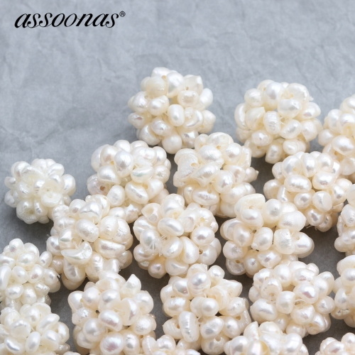 assoonas M402,jewelry accessories,Natural pearl,diy earrings,10pcs/lot