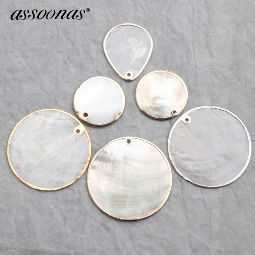 assoonas M403,diy shell pendant,round shape,diy earrings,10pcs/lot
