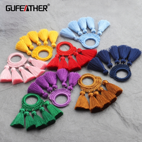 GUFEATHER L202,diy hand made cotton tassel,4pcs/lot