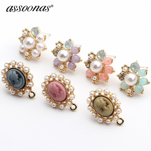 assoonas M425,diy earrings pendant,jewelry making,10pcs/lot