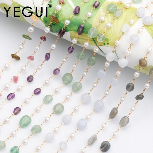 YEGUI C81,jewelry accessories,18k gold plated,0.3 microns,diy chain,natural stone,diy chain necklace,jewelry making,1m/lot