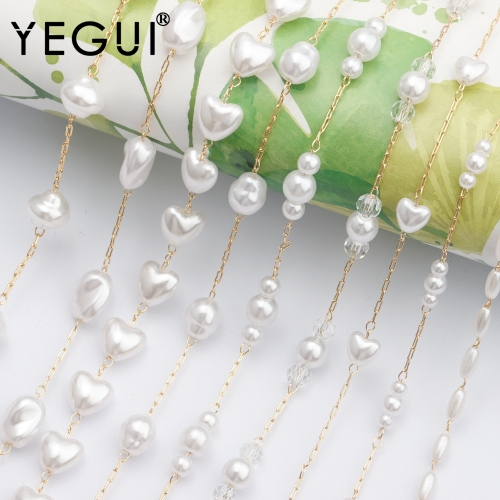 YEGUI C140,jewelry accessories,diy chain,18k gold plated,0.3 microns,plastic pearl,diy bracelet necklace,baroque,3m/lot