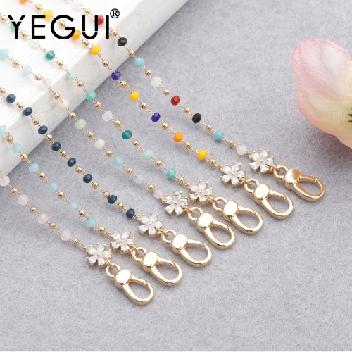YEGUI M837,eyeglass strap chain,jewelry accessories,18k gold plated,0.3 microns,mask chain,charms,handmade,bead chain,74.5cm/pcs