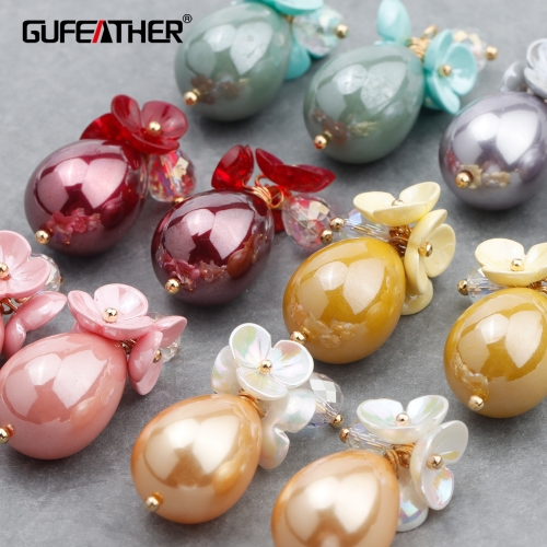 GUFEATHER M759,jewelry accessories,18k gold plated,0.3 microns,diy pendant,plastic pearl,diy earrings,jewelry making,10pcs/lot