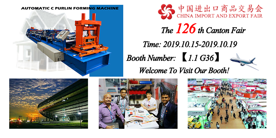 Welcome to China Import and Export Commodities Fair